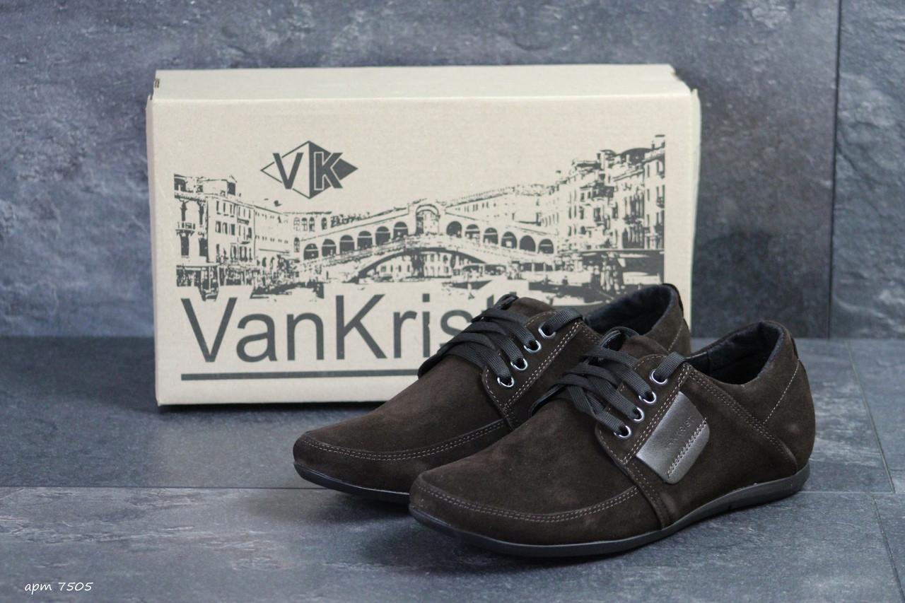 Замшевые мужские туфли VanKristi Black,коричневые