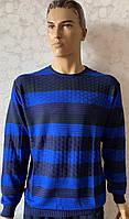 Стильный мужской турецкий свитер Amato , фото 1