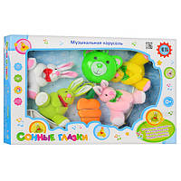 Карусель на кроватку с мягкими игрушками