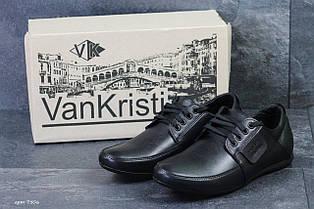 Шкіряні чоловічі туфлі VanKristi Black,чорні