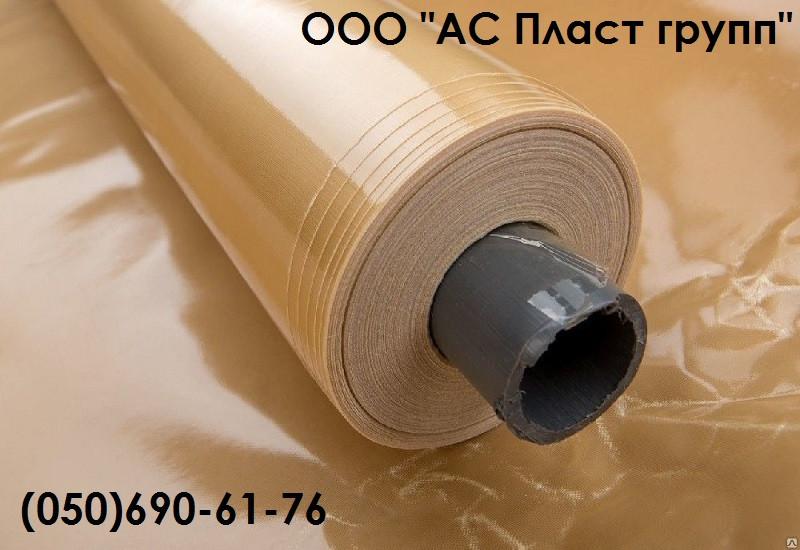 Лакоткань ЛШМ, рулонная, толщина 0.10-0.15 мм, ширина 1200 мм.