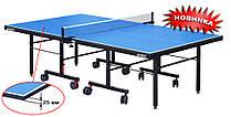 Тенісний стіл G-profi