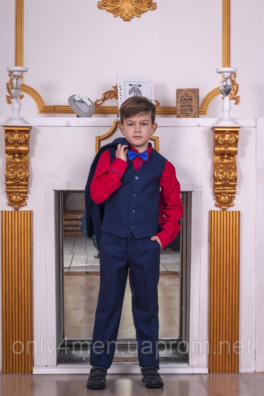 Школьная форма для мальчика  116-140см