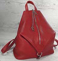 Модный женский  красный городской рюкзак  из натуральной кожи 410212