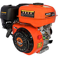 Двигатель бензиновый Vitals BM 7.0b