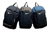 Рюкзак спортивный размер 21*31
