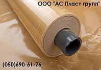 Лакоткань ЛШМ, рулонная, толщина 0.10 мм, ширина 1200 мм.