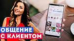 Настасья Белочкина: от рядового руководителя отдела продаж до основателя собственной компании