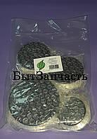 Комплект конфорок с крышками Ariston 4 конфорки 4 крышки для плиты, фото 1
