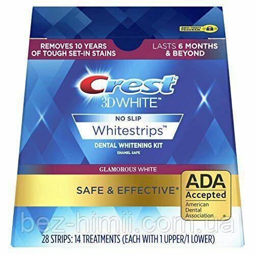 Glamorous White. Гламурное отбеливание зубов на 3-4 тона. Курс на 14 дней. Crest, оригинал.