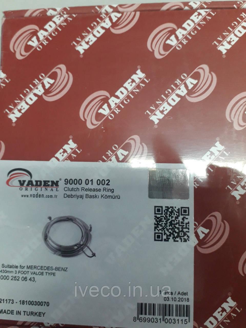 Кольцо корзины сцепления металл, ремкомплект 900001002-VDN  VADEN 0002520646  3 усика