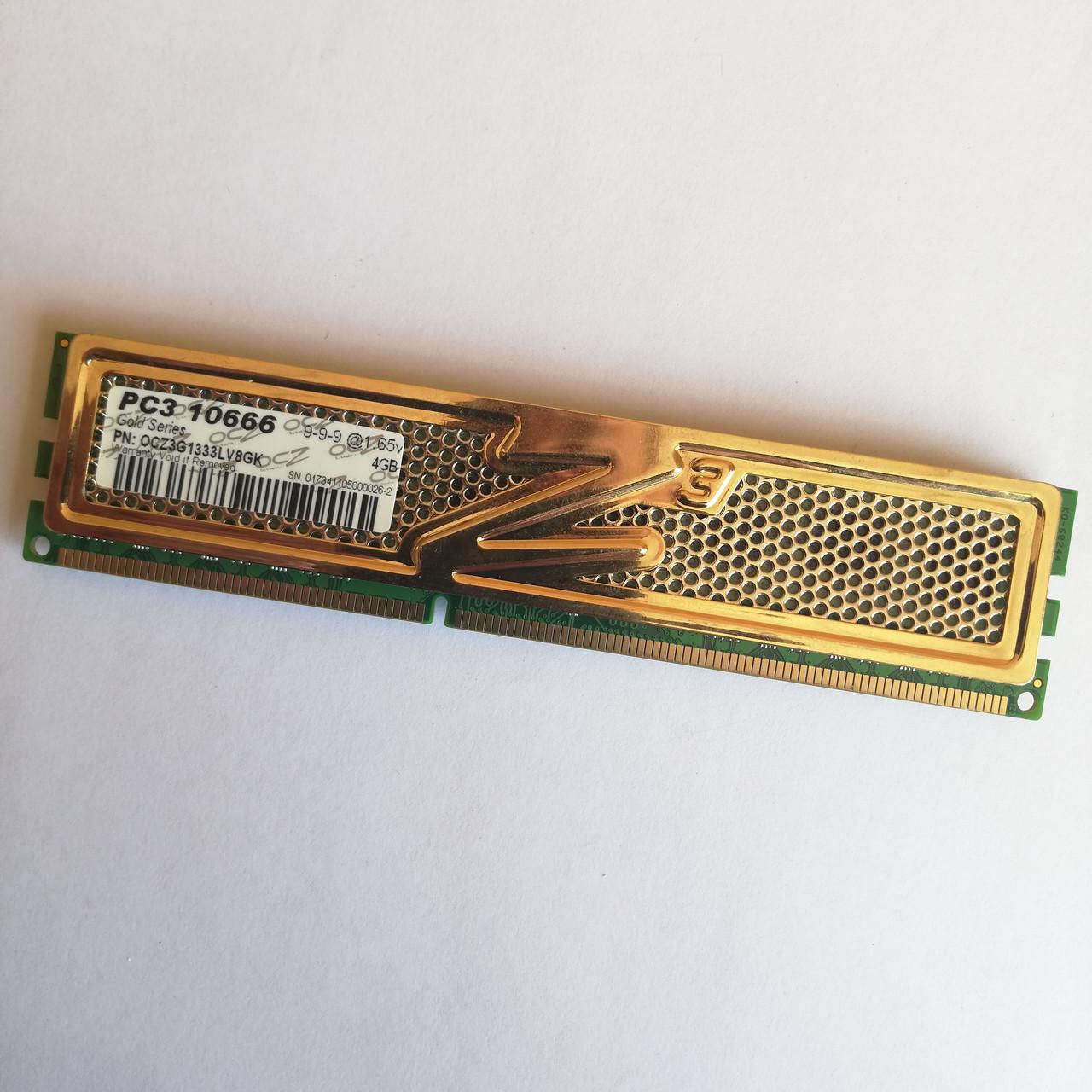 Игровая оперативная память OCZ Gold DDR3 4Gb 1333MHz PC3 10666U CL9 (OCZ3G1333LV8GK) Б/У
