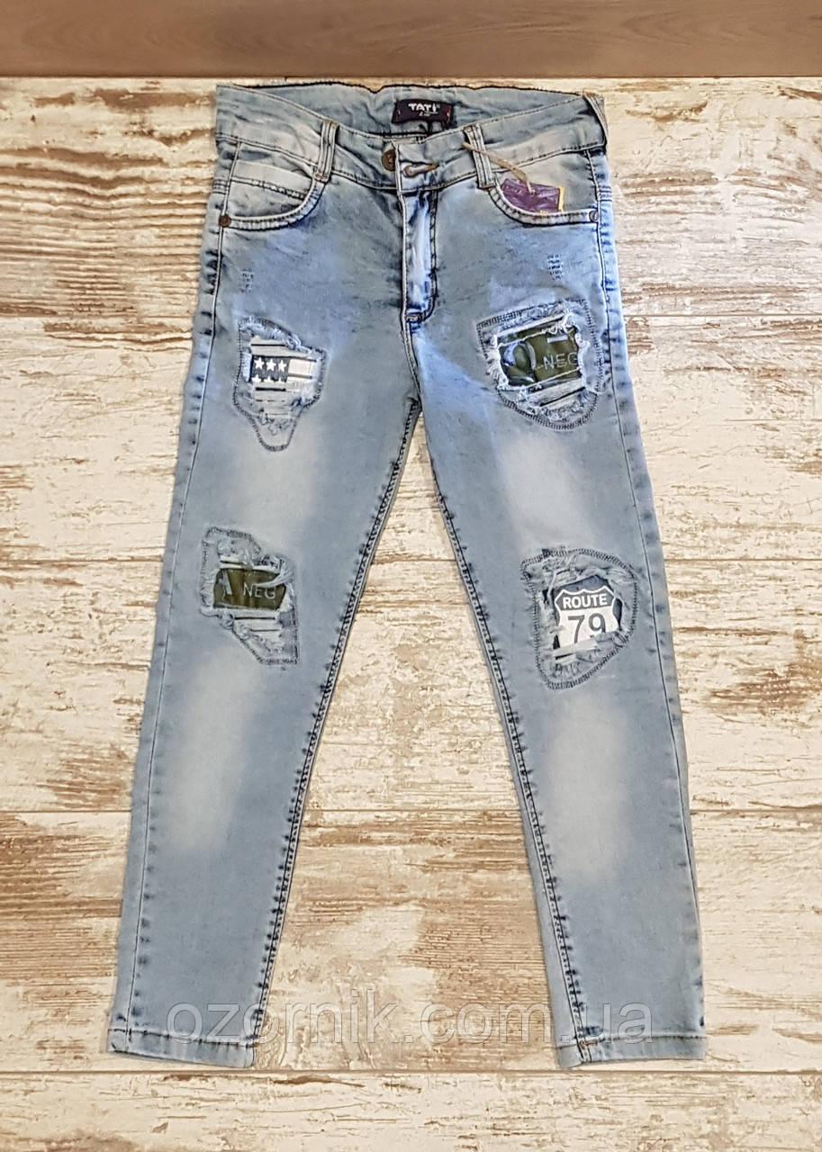 641a6e10268 Модные джинсы для мальчиков TaTi 5-8 Турция. Оптом - Интернет-магазин