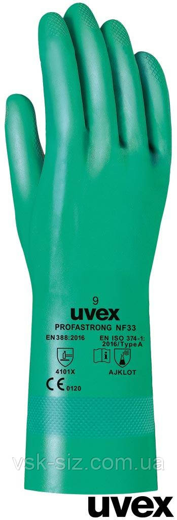 Перчатки защитные RUVEX-STRONG