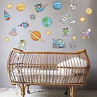 Интерьерная наклейка для детской комнаты Космос (самоклеющаяся пленка, декор детской)
