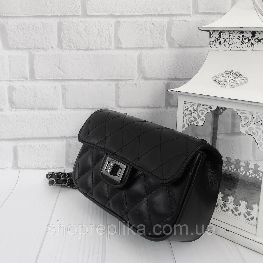 3f86b47a8f29 Кожаная сумка Шанелька Италия Люкс качество кожаные сумки , Кожаные  итальянские сумки.