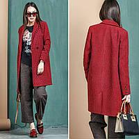 Женское демисезонное пальто, разные цвета