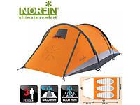 Палатка 3-х местная Norfin GLAN 3  4000мм / FG / 210+(90)Х180х105см / NS