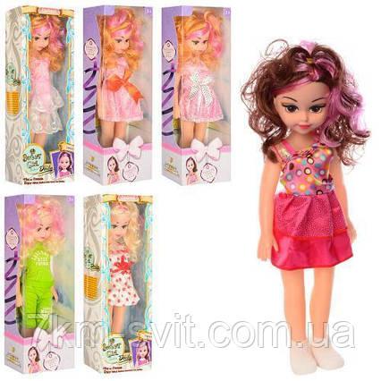 Кукла LM836-0218