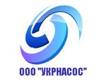 """ООО  """"УКРНАСОС """""""