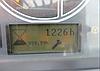 Телескопический погрузчик Manitou MT 1440., фото 3