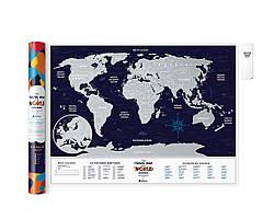 Скретч Карта Мира Travel Map® Holiday