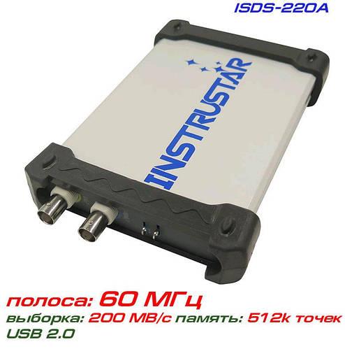 ISDS220A USB-осциллограф 2 х 60МГц