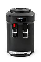 Кулер для води HotFrost D65EN настільний з захистом від дітей та електронним охолодженням