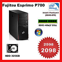 Ситемний блок Fujitsu Esprimo P700 Intel Pentium G840-870\ DDR3 4Gb \ HDD 320 Gb Tower (k.9066)