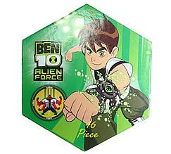 """Набор для детского творчества """"Ben 10"""" (46 предметов) шестигранный BT-46"""