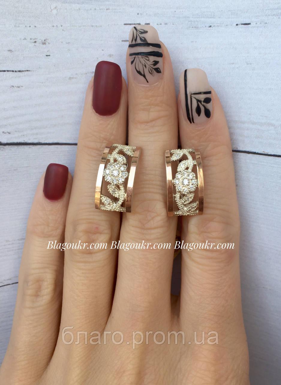 Серебряные серьги с накладками золота