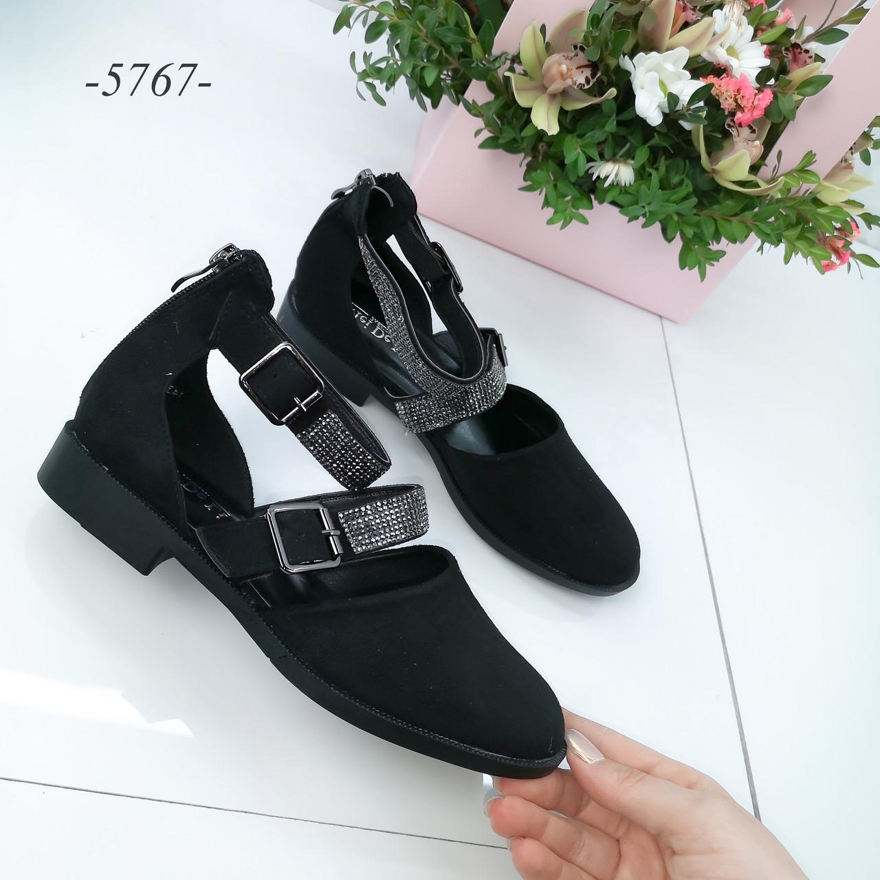 ac709ef4775c Балетки _ Mai_, цвет - Черный - Интернет-магазин обуви TINA LUX в  Днепропетровской