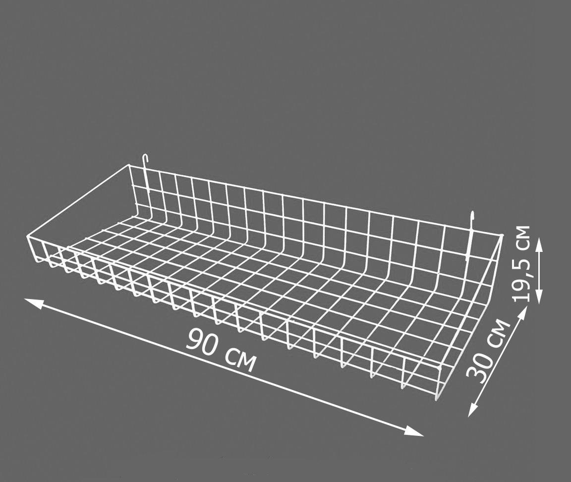 Корзина-полка навесная 900/300мм на торговую сетку  (от производителя)