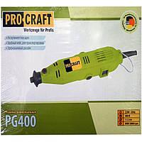 Гравер ProCraft PG-400