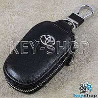 Ключница карманная (кожаная, черная, с карабином, на молнии, с кольцом), логотип авто Toyota (Тойота)