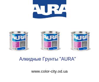 """Алкидные Грунты """"AURA"""""""