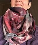 10508-1, павлопосадский платок шерстяной (разреженная шерсть) с швом зиг-заг, фото 4
