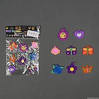 Набор шармиков для браслетов CY-PJ / 466-1050 Y-1 (2500) микс