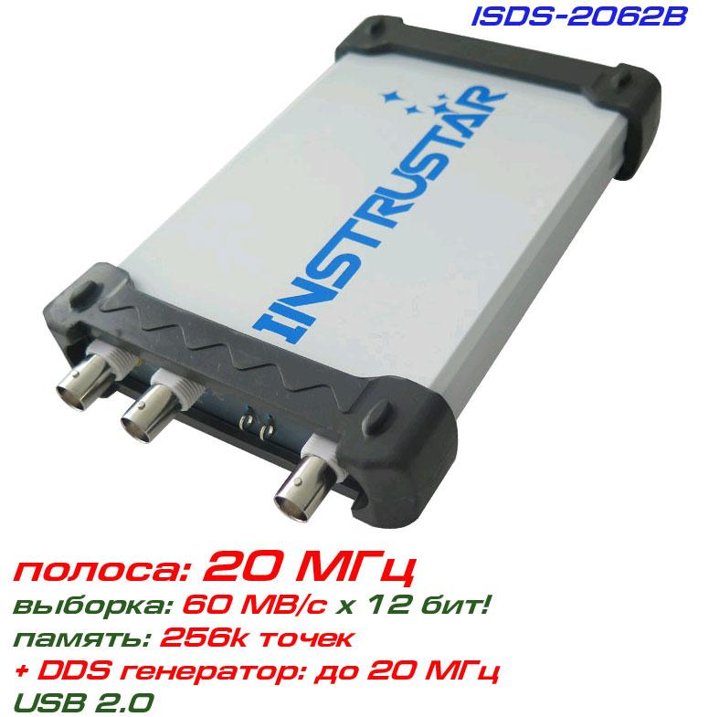 ISDS2062B USB-осцилограф 2 х 20МГц, з генератором сигналів