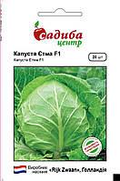Семена капусты Этма F1, Rijk Zwaan 20 семян (Садыба Центр)