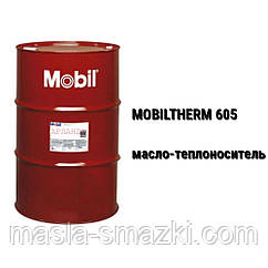 MOBIL масло-теплоноситель Mobiltherm 605 (208 л)