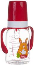 Бутилочка для годування  з руч.11/823 червона 120мл.