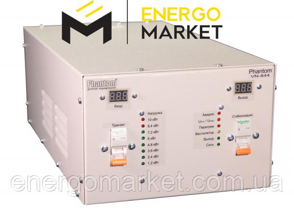 Нормализатор напряжения VN-844H, ПРЕМИУМ 64 (17 кВт, 136-265 В, 75 А)