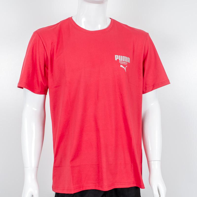 Футболка-батал с логотипом, Puma (Коралл)