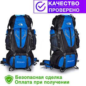 Туристический рюкзак North Face Extreme 80 + 5 литров (голубой)