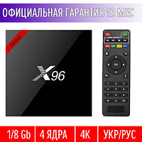 Смарт ТВ X96W (1/8 Gb, Android 7.1.2)