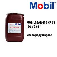 MOBIL масло редукторное MOBILGEAR 600 XP 68 (iso vg 68)