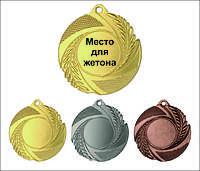 Медаль MMC5010 с жетоном и лентой (50mm)