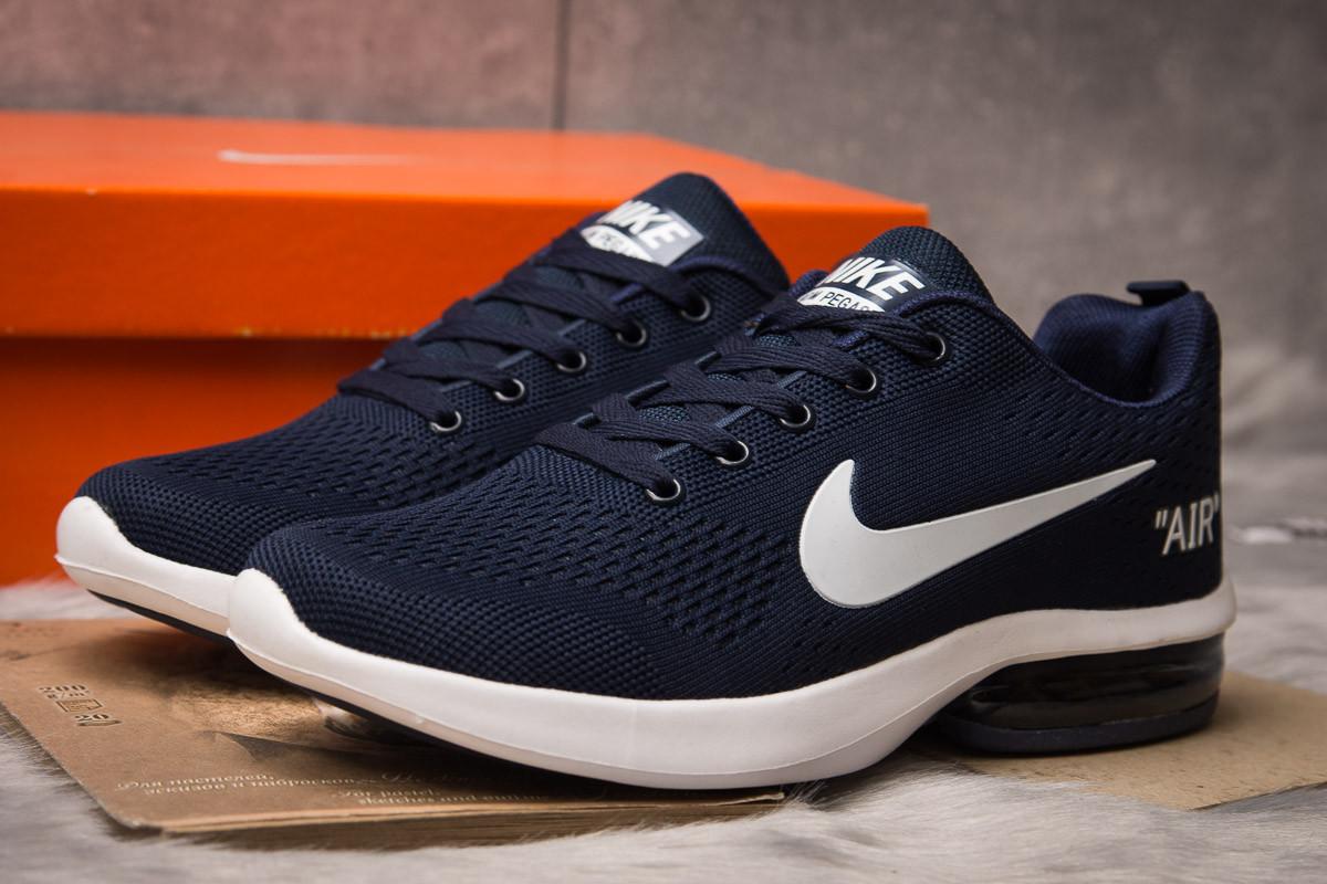 Кроссовки мужские Nike Air, темно-синие (15073) размеры в наличии ► [  41 44 45 46  ]