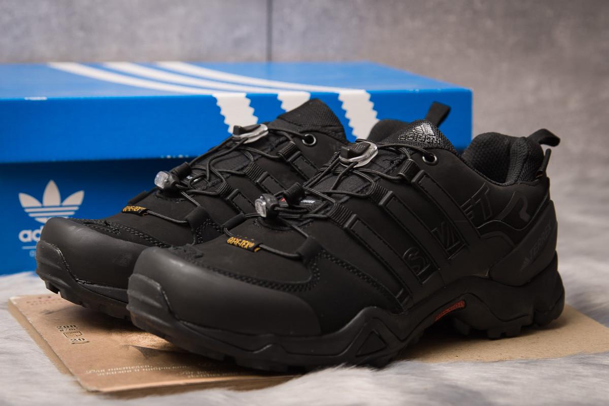 Кроссовки мужские Adidas Terrex Swift, черные (15191) размеры в наличии ► [  44 46  ]